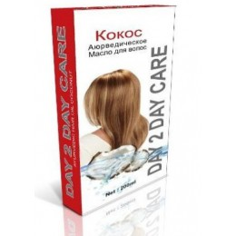 Аюрведическое масло для волос Кокос  DAY 2 DAY CARE, 200 мл.