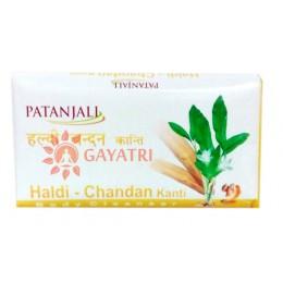 "Мыло для тела ""Куркума и Сандал""( Patanjali Divya Haldi Chandan Soap), 75 гр"