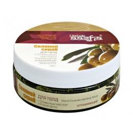 Скраб соляной для тела с оливковым маслом и кориандром Aasha, 150